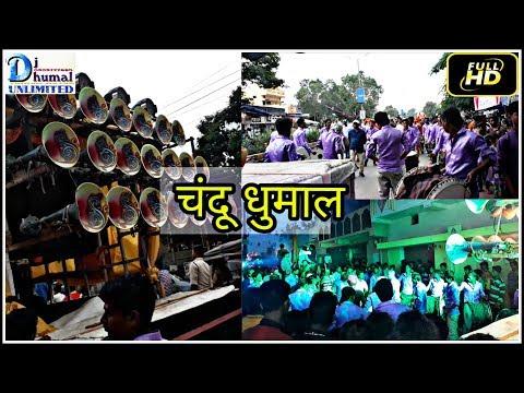 Chandu Dhumal | Odiya Song Mix | Full HD | Top Quality | Indian best Sound system