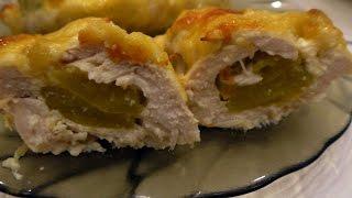 Филе куриное с сыром и персиками. ВКУСНОЕ МЕНЮ. РЕЦЕПТЫ