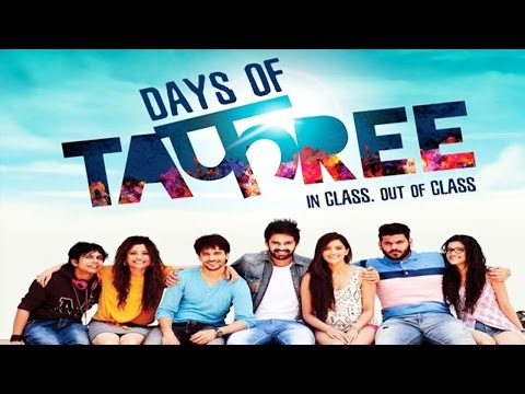 Days of  Tafree Movie 2016 | Star Studded...