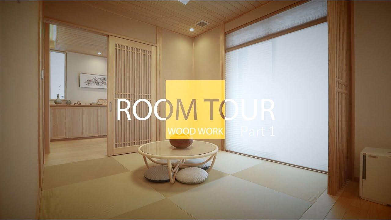 TOCORONモデルハウス動画Part1