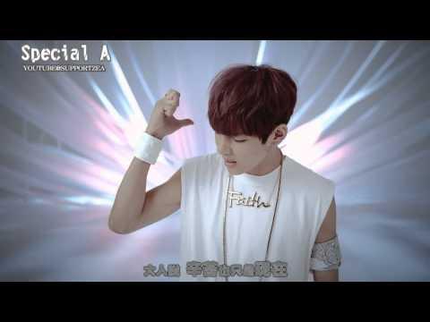 [繁中字MV] BTS 防彈少年團 (방탄소년단) - N.O (엔.오)