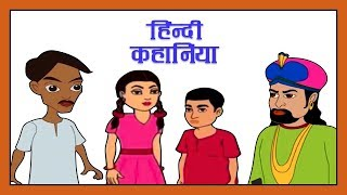 Best 3 Kids Stories In Hindi | Hindi Kahaniya For Kids | Dadimaa ki kahaniyan | Baccho ki kahaniya