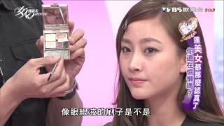 TVBS歡樂台(42台) 每週一到五晚間9點首播主持人:藍心湄TVBS官網:http:/...
