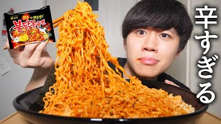 【MUKBANG】Eating EXTREMELY SPICY Korean Noodle | Eating Challenge