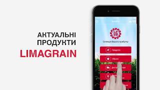 LGSEEDS app promo vol3