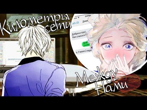 Эльза и Джек | Осколки памяти