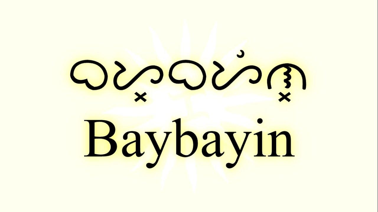 Alibata (Old Filipino writing) Font