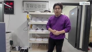 [엘이디헤븐] 에이치제이 비상전원 공급 장치 ( e-a…