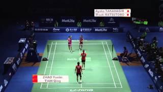 THAIHOT CHINA OPEN 2014 - SF   WD Tian Q/Zhao Y L [2] (CHN) VS M Matsutomo/A Takahashi [3] (JPN)