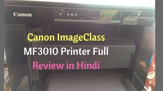 Canon ImageClass MF3010 Printer Full Review in Hindi  Black and White Canon Printer Review