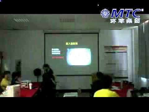 MTC Global Financial Services Group - offshore financial services lecture part 2