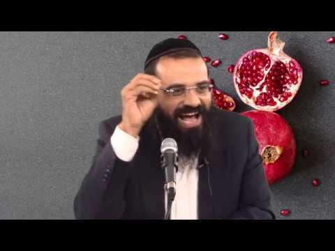 הרב ברק כהן - הכנה לראש השנה (שיעור חזק חובה!)