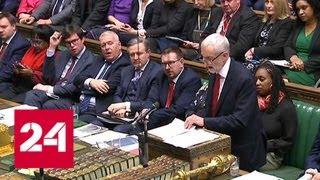 Елена Ананьева: вотум доверия правительству в Великобритании может закончится благополучно - Росси…