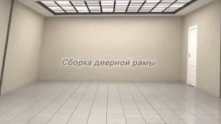 Стационарные офисные перегородки GLASS - UNION(, 2016-06-02T20:16:50.000Z)