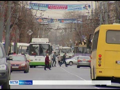 Еще один автобус и еще одна трагедия: в Рыбинске произошло ДТП с участием двух несовершеннолетних