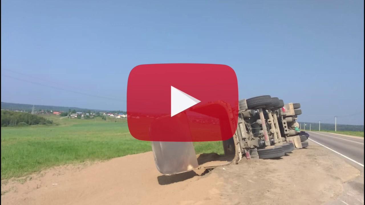 Постановка самосвала на колёса и эвакуация ( Грузовой Эвакуатор)