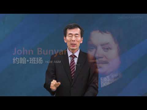【2020-2021 冬令�I �n}�v座】宣教���v史 李�h奎牧��