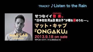 Matt Cab『ONGAKU』Part2 - BAD BOY/BELIEVE/Listen to the Rain/Story
