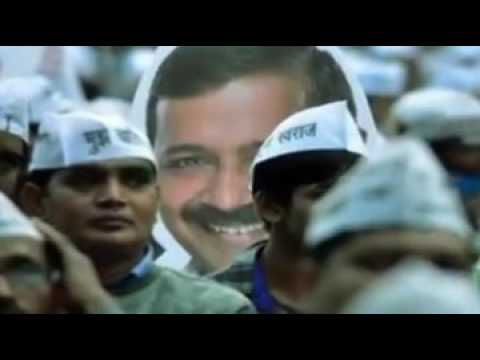 Punjab Elections: AAP launches new song
