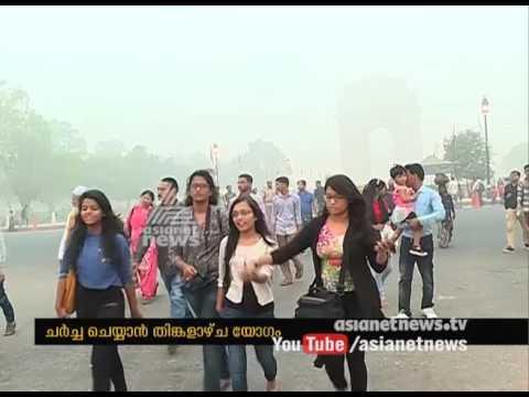 After 17 years Delhi meet High-level  rising air pollution