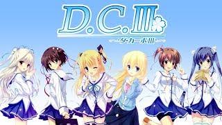 【D.C.III】会いたいよ〜bpm150ver.〜【yozuca*】