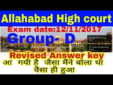 Allahabad high court Revised Answer key Available