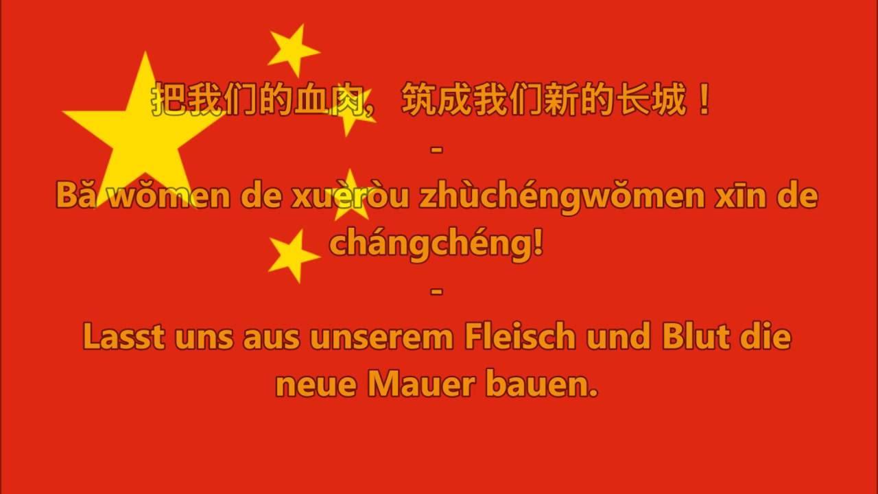 Chinesische Nationalhymne