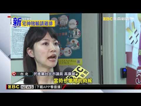 郭台銘參與國民黨總統初選 朱學恒輸掉千份雞排