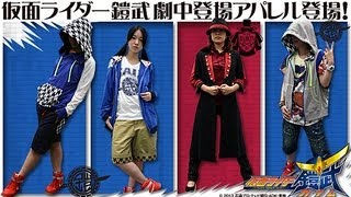 "Foreign Rider ""team armor Takeshi"", ""team Baron"" apparel goods 『仮..."