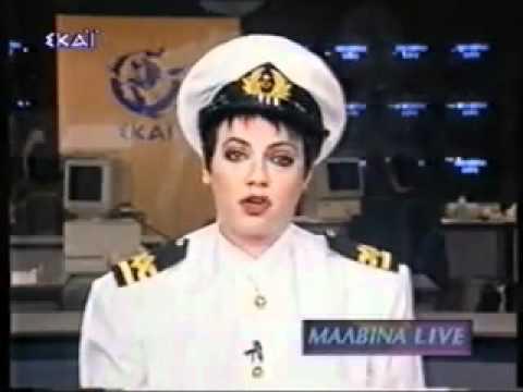 Αποτέλεσμα εικόνας για Malvina live Η Μαλβίνα τα χώνει στο Σημίτη για τα Ιμια !