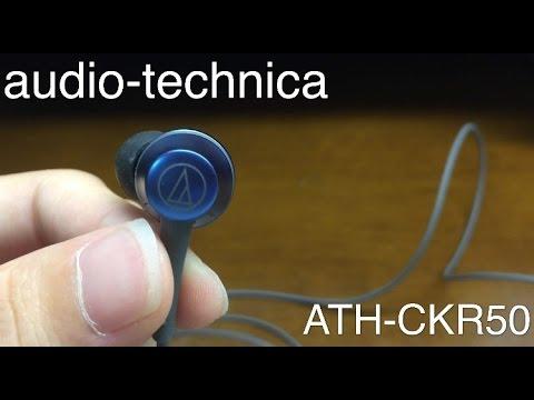 イヤホン audio-technica (オーディオテクニカ) ATH-CKR50 VS ATH-CKR5 .