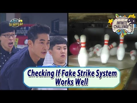 [Infinite Challenge] 무한도전 - Bowling starter Bae Jung Nam 20170624