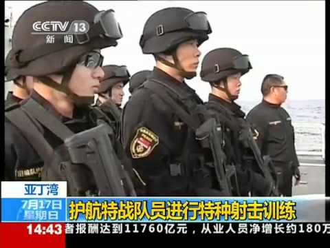 Chinese Navy SpecOps Firing Drills