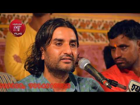 Live Prakash Mali  Song वारी जाऊ 2018| Wari Jau Re Gura Balihari Jau |