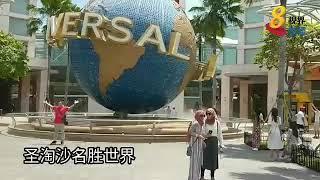 """【新冠肺炎】旅游胜地""""空荡荡"""" 业者:生意大跌五至九成"""