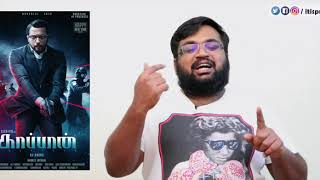 KAAPPAAN Review By Prashanth