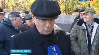 Имена погибших во время Венгерского восстания увековечили в Ростове