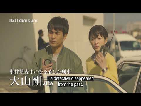 6 must-watch 2018 Japanese dramas | SBS PopAsia