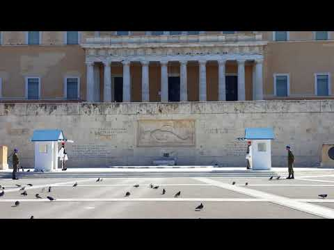 HELLENIC PARLIAMENT - ATHENS. GUARANTEES AT THE POST OF CONTROL.