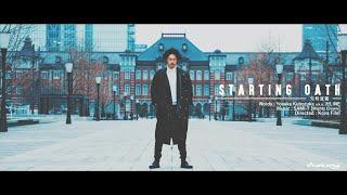 先制宣誓(Starting Oath) - Yosuke Kubozuka a.k.a.卍LINE (Produced by Mighty Crown)