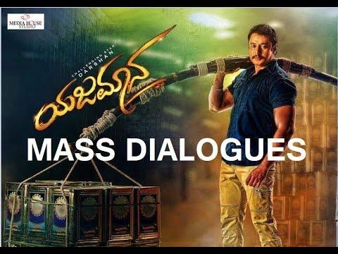 Yajamana Mass Dialogues| Darshan Thoogudeepa |V Harikrishna