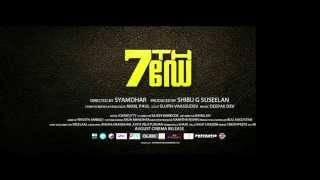 Download 7TH DAY malayalam movie Teaser 1 MP3 song and Music Video