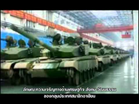 TAPE   อนาคตสมาคมอาเซียนในไทย   พิริยาลัยจ แพร่ สพม 37 ระดับชาติ