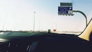 al ghariyah beach, qatar