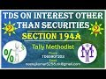 Tds on interest other than securities Section 194A concept in hindi //tds on interest