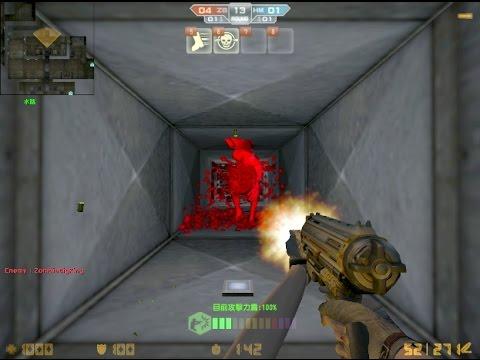 Counter-Strike Online-卡利科950手槍、金蠍雙擊、捲簾將軍 VS 牽制力表現 (小槍3比較) 水路 血腥暴走