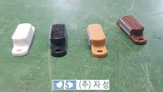빠찌링, 철물자석 가전용 가구용 도어캐치 자석! (차박…