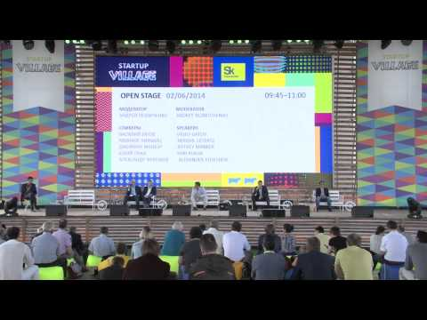 SUV2014:  Visionary Session. What makes the future.
