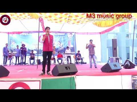 FM radio station 94.3 MY FM ECB college Bikaner m3 music group live concert