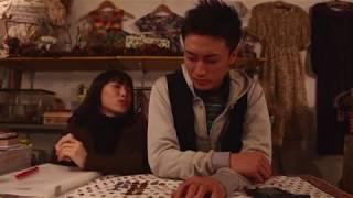 【Love Place】 運命の赤い糸 幼馴染 福井将太主演 thumbnail